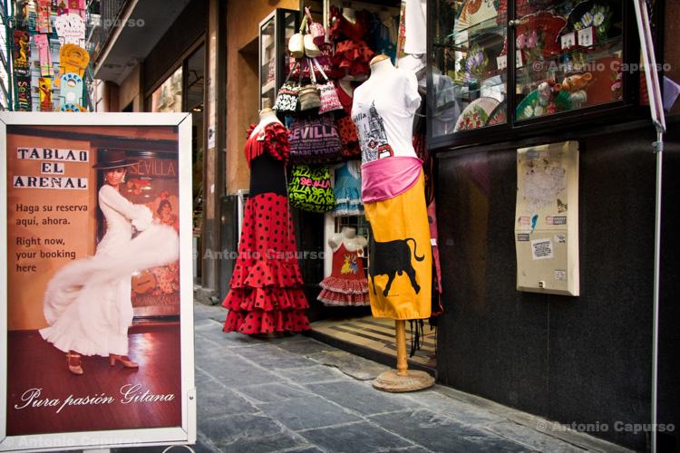 Seville - City street / Siviglia - Strada cittadina