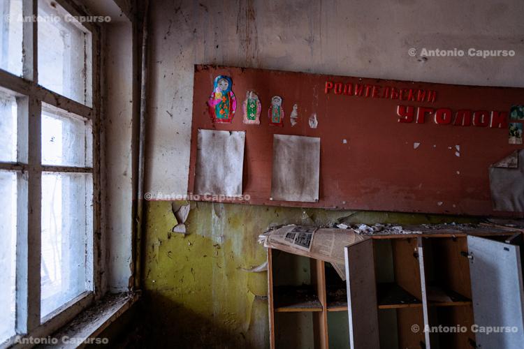 Inside an abandoned school near Prypiat, Chernobyl area - Ukraine, 2019
