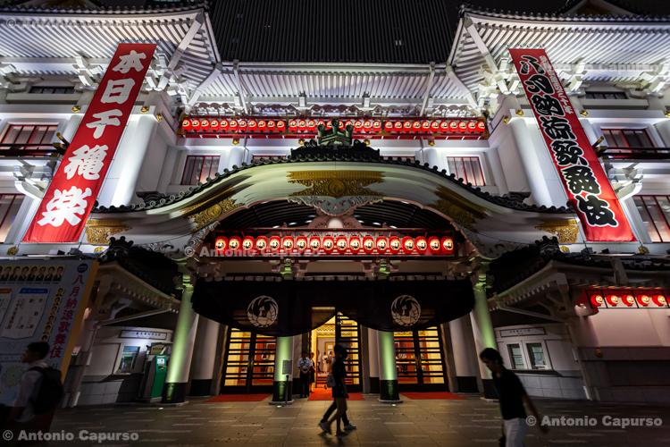 Traditional Kabuki Theatre in Ginza - Tokyo, Japan (2018)