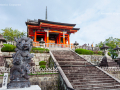 At the gate to Kiyomizudera Temple - Kyoto, Japan (2018)