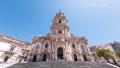 Cathedral of San Giorgio (Duomo of San Giorgio) in Modica, Sicily - Italy, 2017